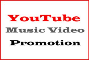 YouTube Music Promo